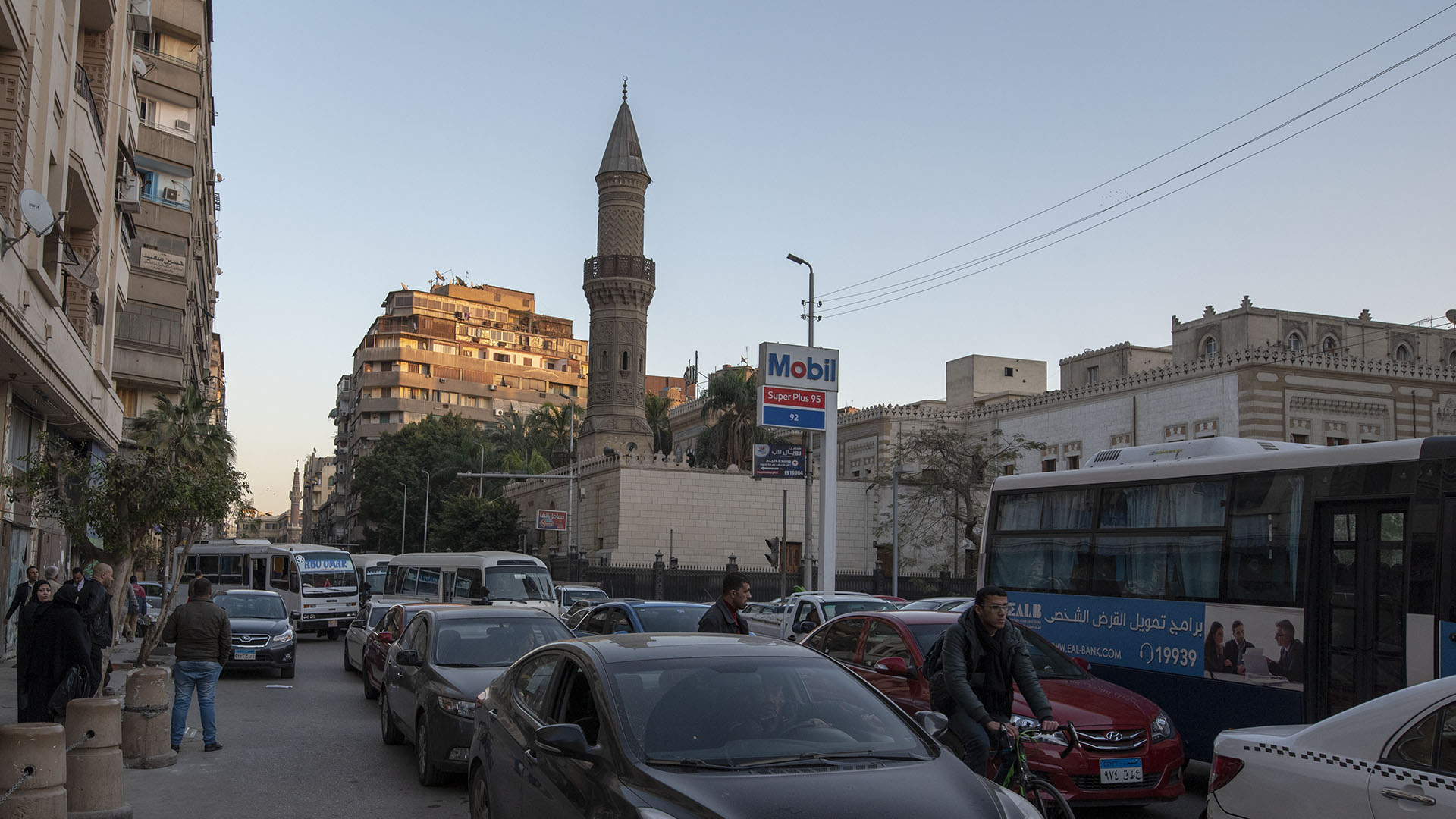 20190111 Cairo 019