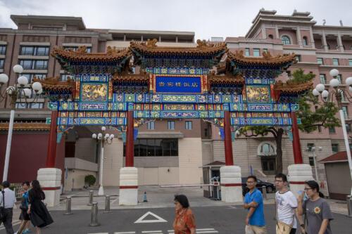 20190911 Beijing 267