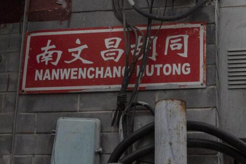 20190911 Beijing 278