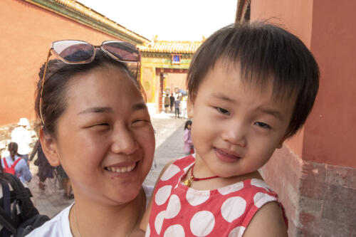 20190911 Beijing 309